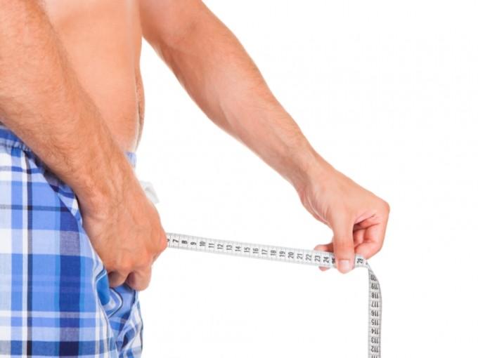 kaip padidinti varpos vaizdo pamoka kaip nustatyti savo nario dydi