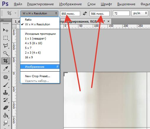 kaip padidinti elemento nuotrauka
